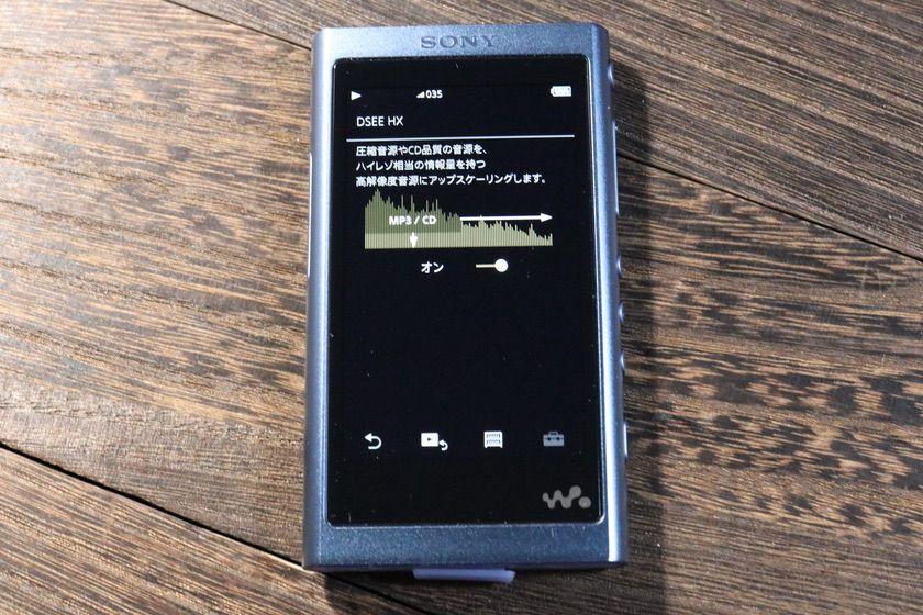 ウォークマン®Aシリーズ「NW-A55」『Fate/Grand Order』Edition設定画面