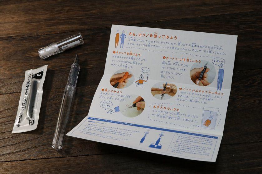 PILOT万年筆「kakuno(カクノ)」の内容物