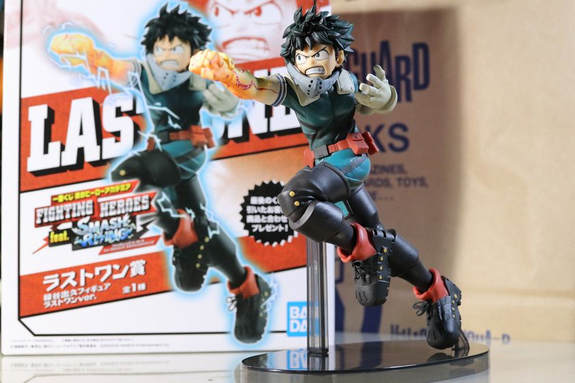 僕のヒーローアカデミア FIGHTING HEROES feat. SMASH RISING ラストワン賞 緑谷出久