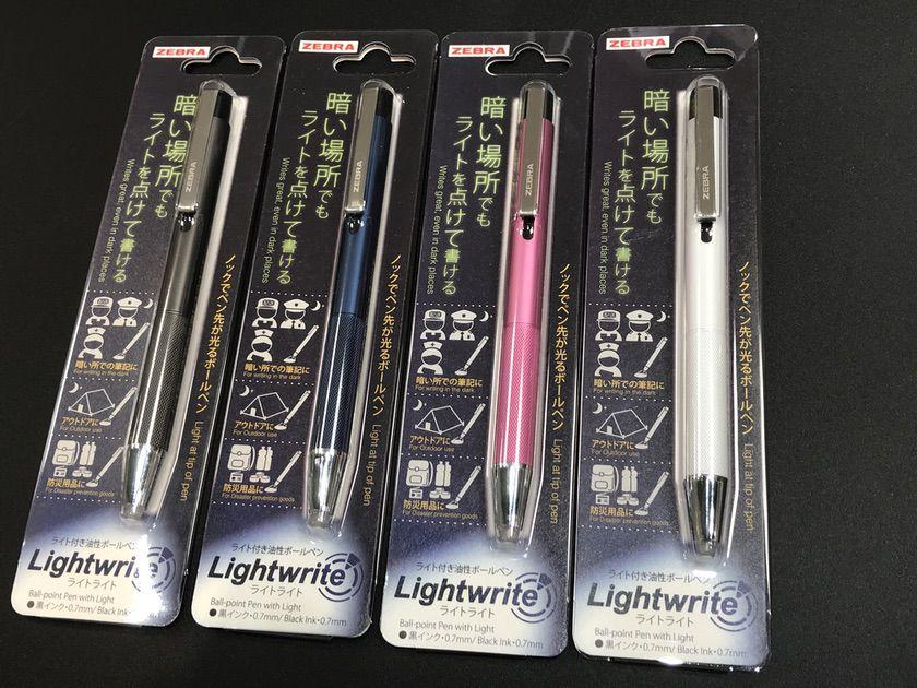 ZEBRA(ゼブラ)ライトライト(Lightwrite)軸色4種類
