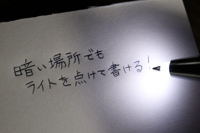 ZEBRA(ゼブラ)ライトライト(Lightwrite)暗い場所でもライトを点けて書ける!
