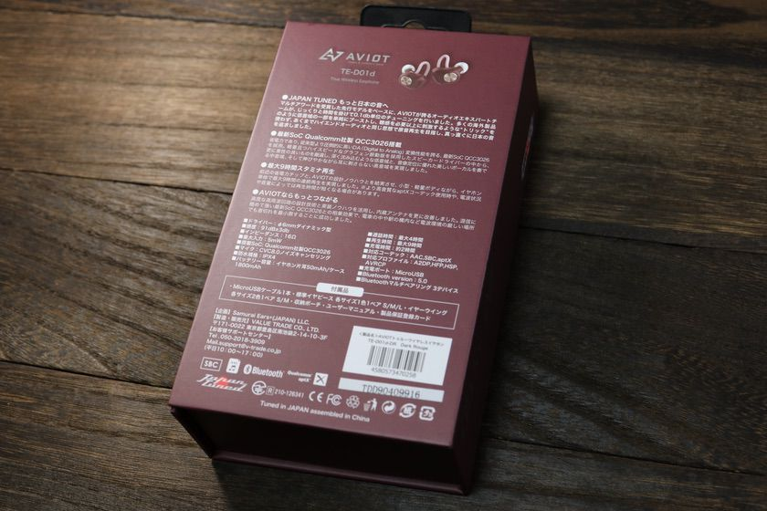 「 AVIOT TE-D01d 」パッケージ裏