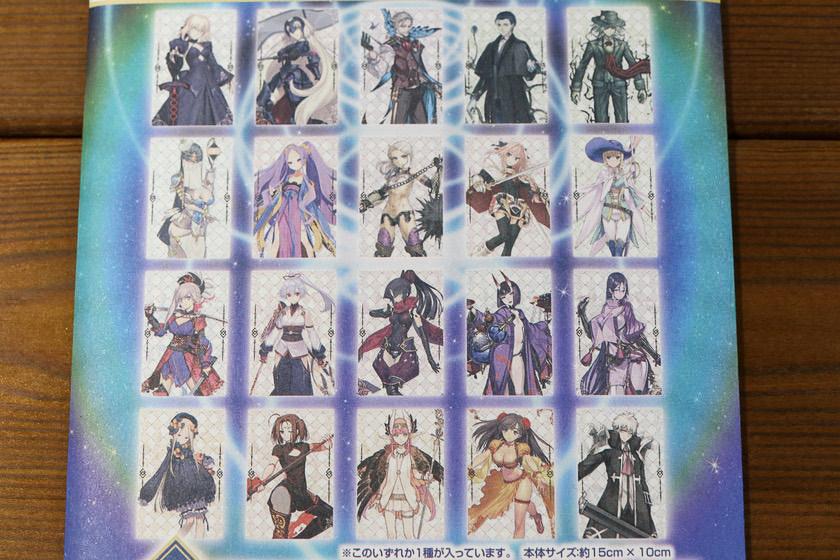 一番くじ『 Fate/Grand Order-武装完了、霊基外骨骼〔オルテナウス〕-』B賞キャンバスボード全20種