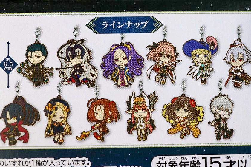 一番くじ『 Fate/Grand Order-武装完了、霊基外骨骼〔オルテナウス〕-』C賞ラバーストラップ全12種