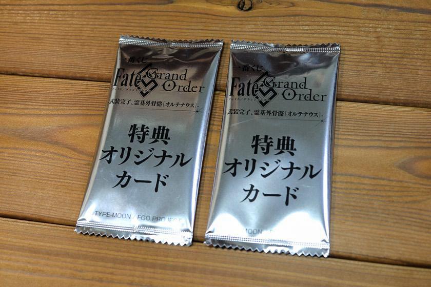 一番くじ『 Fate/Grand Order-武装完了、霊基外骨骼〔オルテナウス〕-』オリジナルカード
