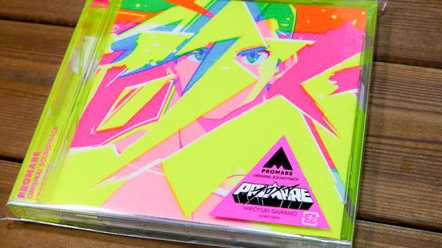 「プロメア」オリジナルサウンドトラックCD