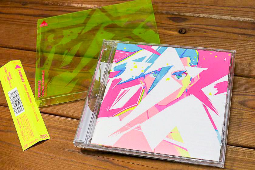 『プロメア』オリジナルサウンドトラック