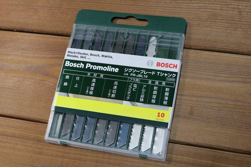 BOSCH『GST90BE/N』ブレードのセット