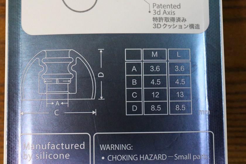 「 SpinFit CP360 」寸法