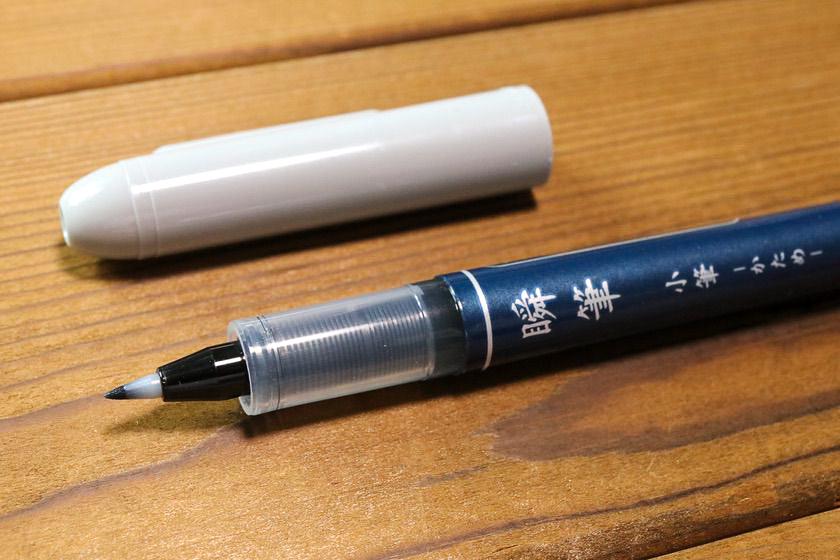 パイロット『瞬筆』小筆 かため うす墨