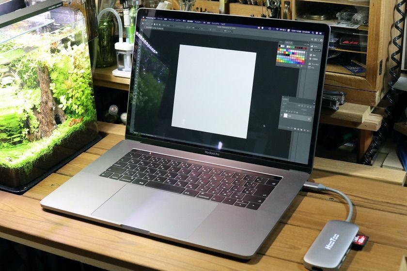 MacBook Pro15インチとPhotoshop