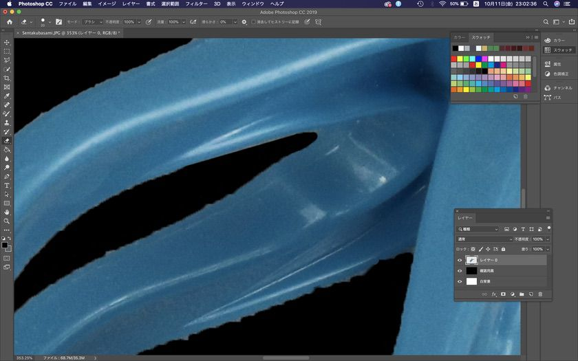 Photoshopでギザギザになっている境界線を修正