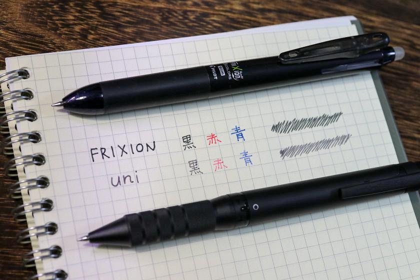 消せるボールペンの書きやすさと消えやすさを比較