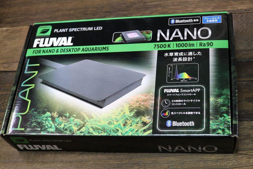FLUVAL PLANT NANO パッケージ
