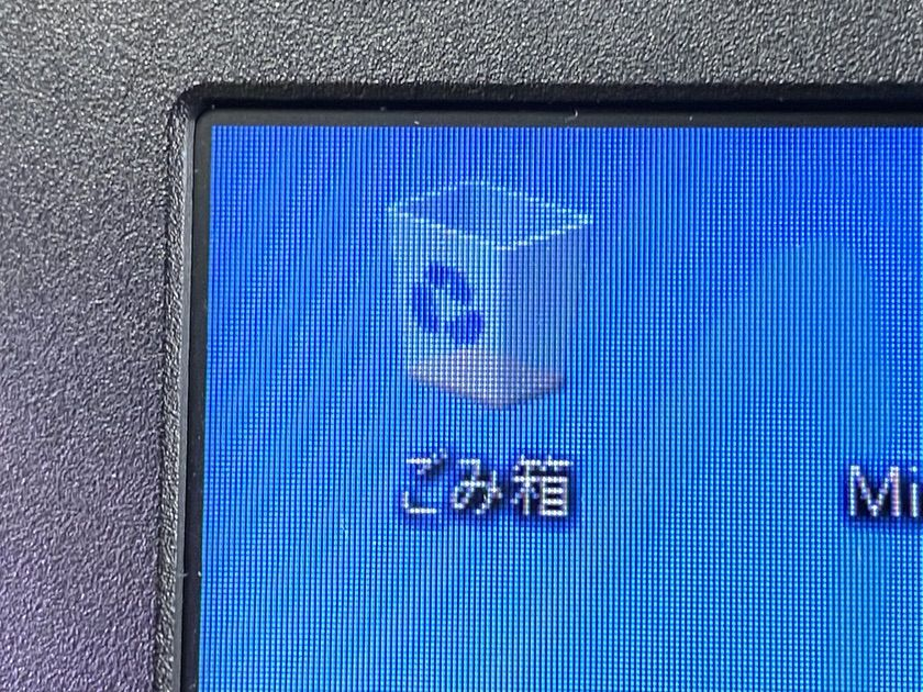 ゴミ箱フォルダ