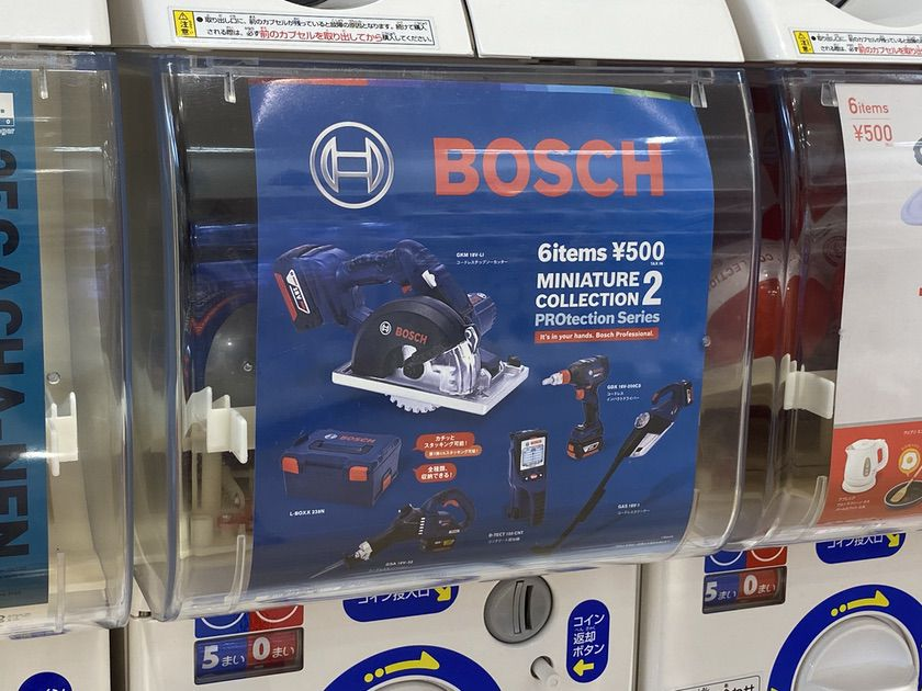 BOSCH MINIATURE COLLECTION 2( ボッシュ ミニチュアコレクション 2 ) PROtection Series(プロテクションシリーズ)