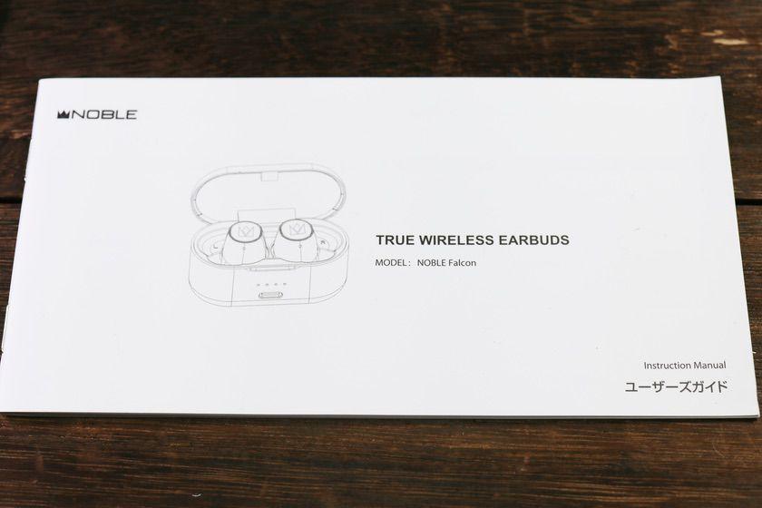 Noble Audio FALCON ユーザーズガイド