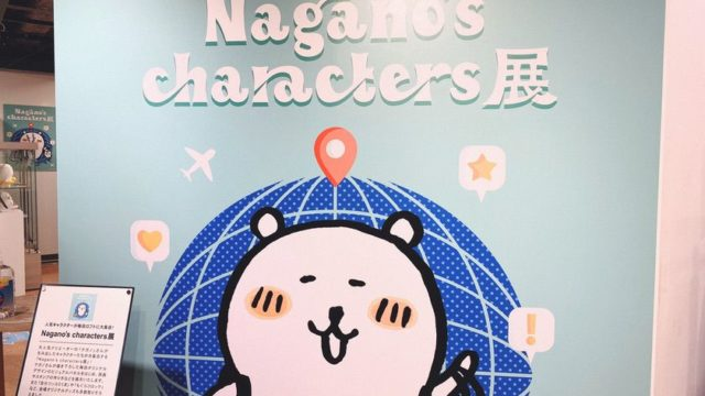 『Nagano's characters展』梅田ロフト