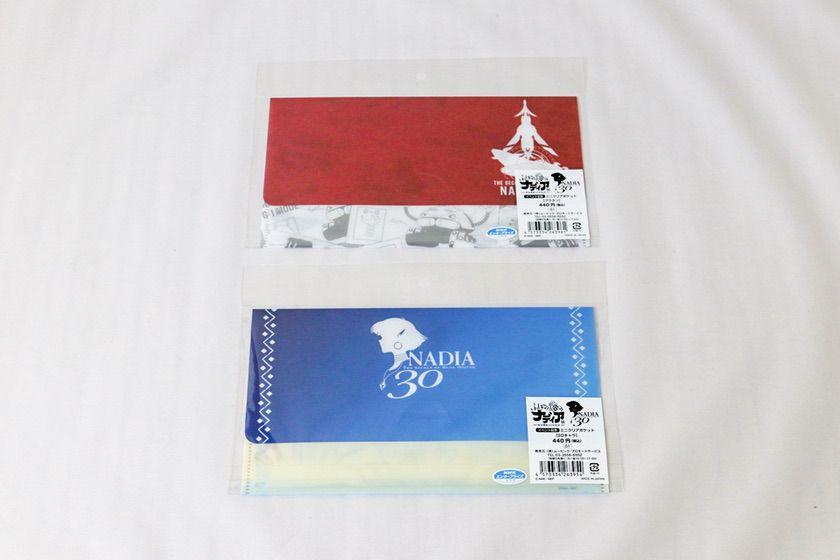 ふしぎの海のナディア展 ミニクリアポケット